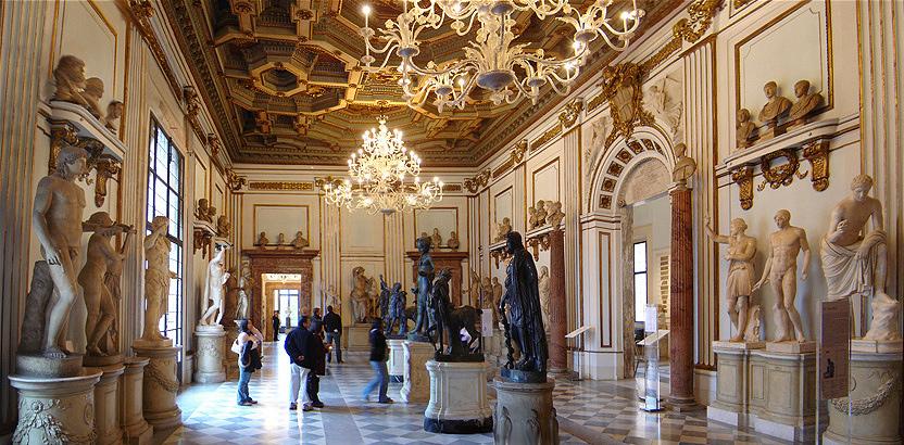 Museos Capitalinos ver en Roma
