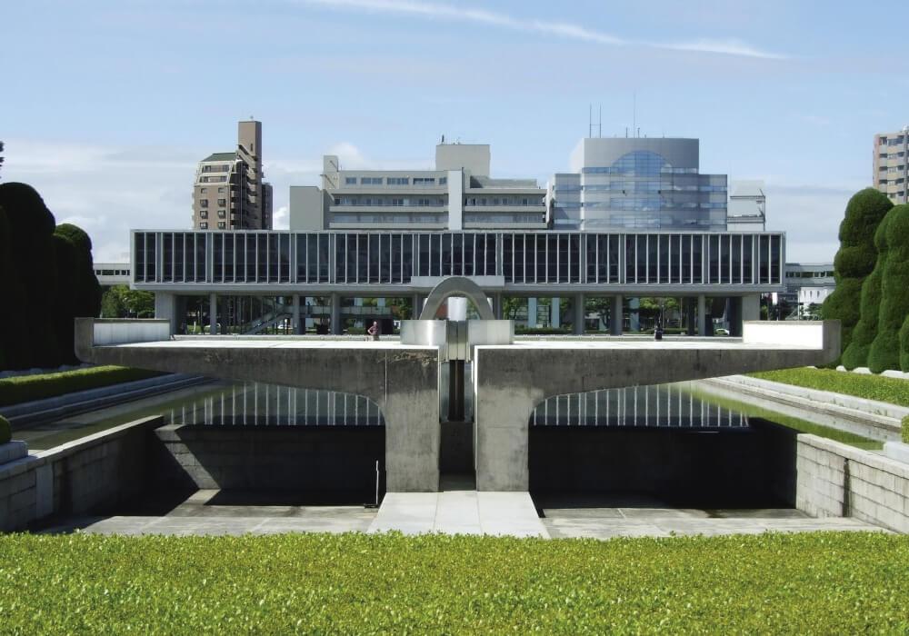 Fundado como conmemoración del bombardeo atómico de 1955.