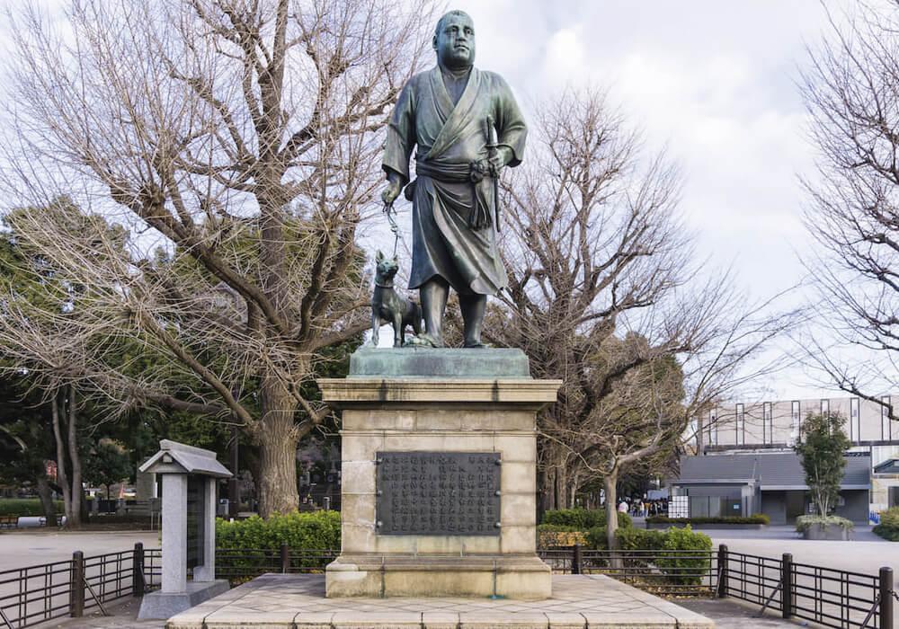 Parque publico en Japón.