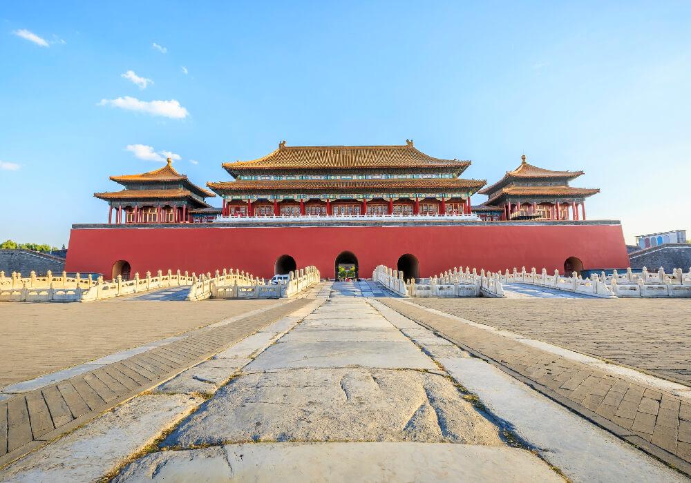 Una de las ciudades más antiguas de China.