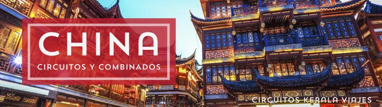 Circuitos organizados por China 2017