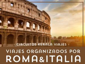Viajes organizados Roma