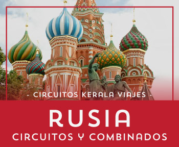 Viajes organizados por Rusia 2018