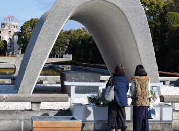 Viajes Japón 2019: Circuito Japón Sur