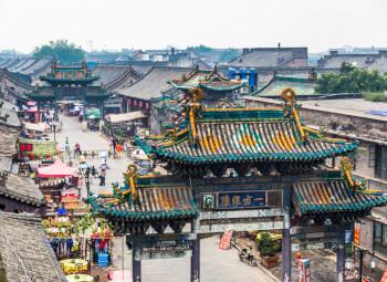 Viajes China 2019-2020: Tour Single por China Clásica