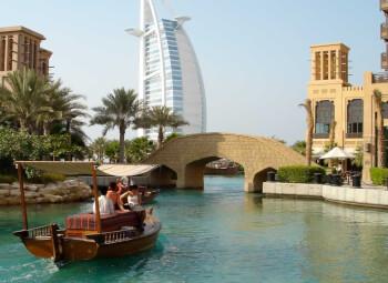 Viajes Emiratos Árabes 2019-2020: Viaje a Dubai