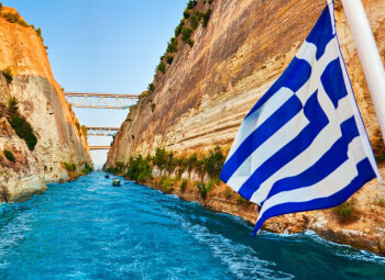 Viajes Grecia e Italia 2019: Viaje Grecia, Italia Todo Incluido