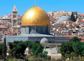 Viajes Israel y Jordania 2019: Circuito Jerusalem y Petra