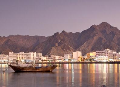 Viajes Omán y Emiratos Árabes 2017: Emiratos y crucero en Omán
