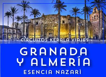 Viajes Andalucía 2018-2019: Circuito Granada y Almería, Esencia Nazarí