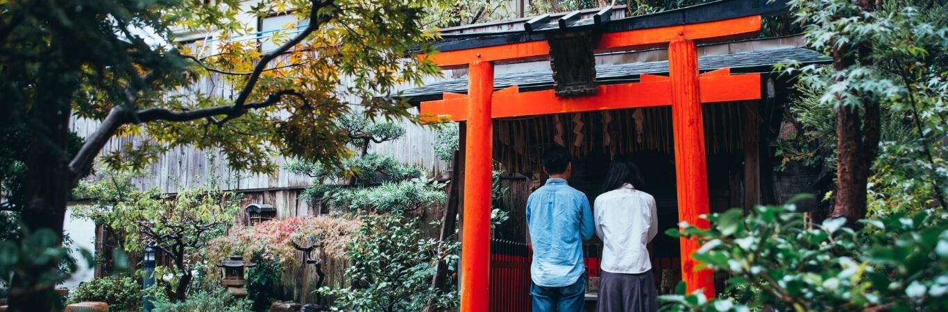 Viajes de Novios por Japón