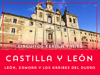 Viajes Castilla León 2018-2019: Circuito León, Zamora y Los Arribes del Duero