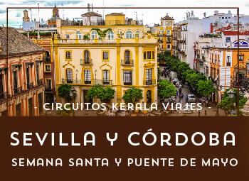 Viajes Andalucía 2017: Sevilla Completo y Córdoba Desde Valencia