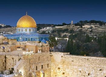 Viajes Israel 2019-2020: Circuito Joyas de Tierra Santa - Viaje Mayores 55 años